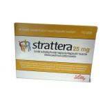 Страттера (Strattera) 25 мг, 28 капсул