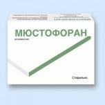 Мюстофоран (Mustophoran) 208 мг, 4 мл