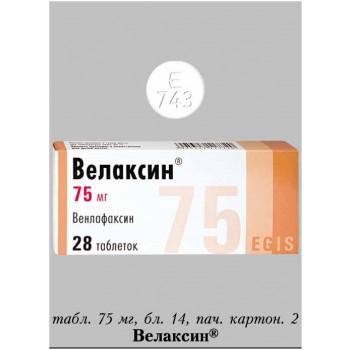 Велаксин (Velaxin) 75мг, 28 таблеток