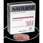 Навельбин (Navelbine) 30 мг, 1 шт
